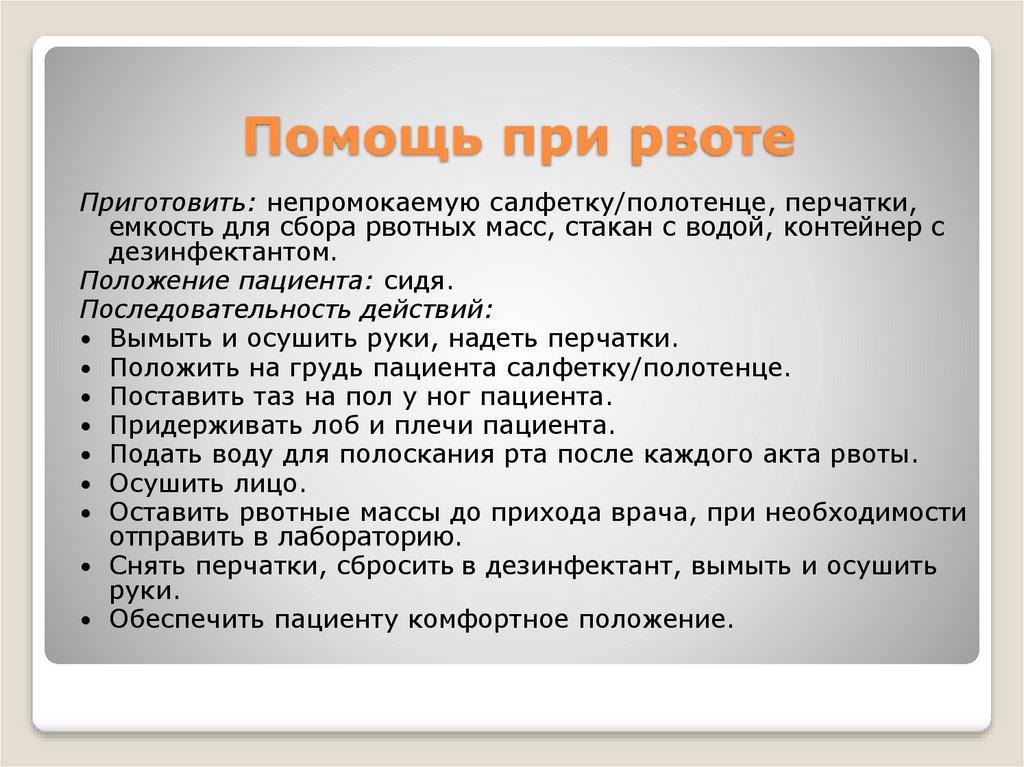 Антибиотики в педиатрии. (необходимые знания для родителей). |  клиническая больница №122 имени л.г.соколова федерального медико-биологического агентства