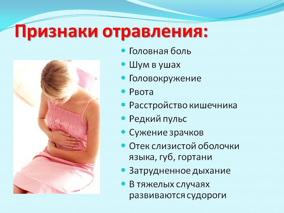 Диарея и беременность. основные причины поноса при беременности   аборт в спб