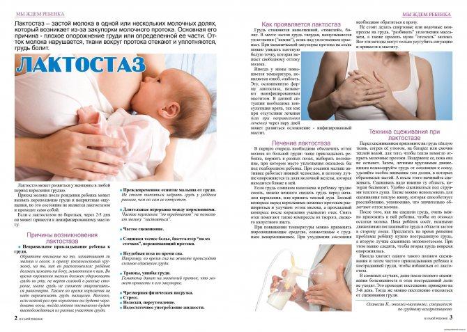 Как вернуть грудное молоко | консультант коуч-icta по грудному вскармливанию в минске 8(029)661-60-56
