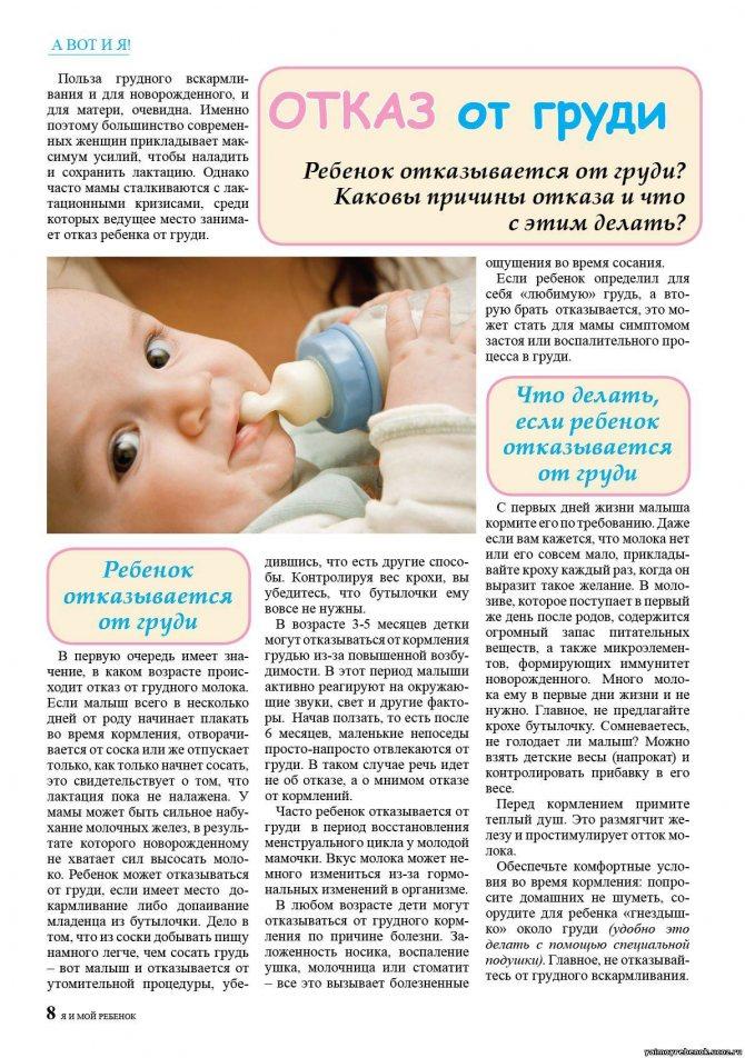 «несварение желудка» уребёнка: что делать икакпомочь детскому пищеварению?