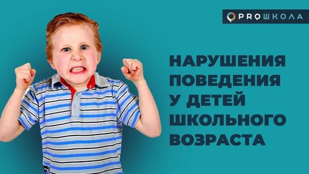 Тест ребенок активный или гиперактивный? - мамочки гиперактивных деток, поделимся опытом? - страна мам