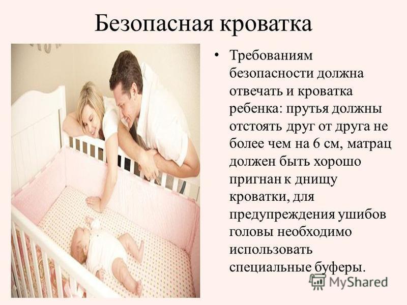 Как выбрать детскую кровать: 8 важных критериев для рассмотрения