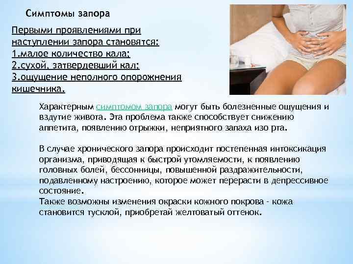 Расстройство пищеварения желудочно-кишечного тракта: диспепсия - лечебно-диагностический центр нейрон (таганрог)