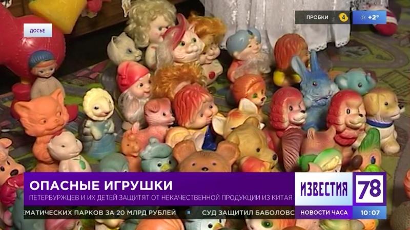 Топ 10 вредных игрушек для детей