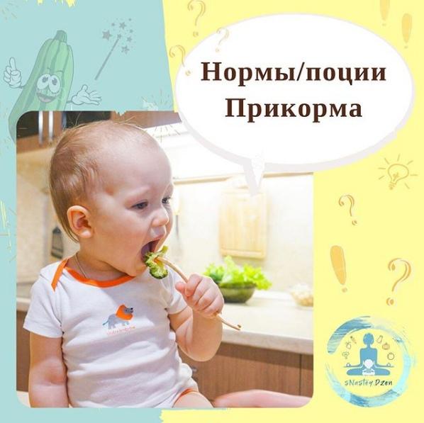 Топ-10 ошибок родителей в детском питании - 7дней.ру