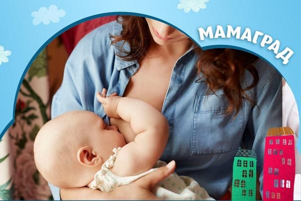 Ребенок отказывается от груди | уроки для мам