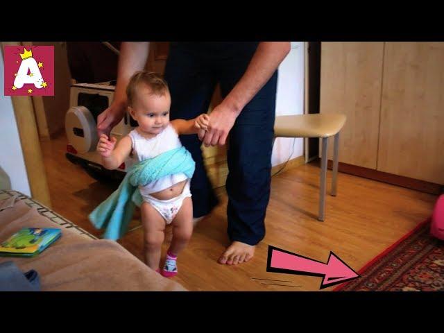 Как научить ребенка ходить: самостоятельно, без поддержки, в год и младше