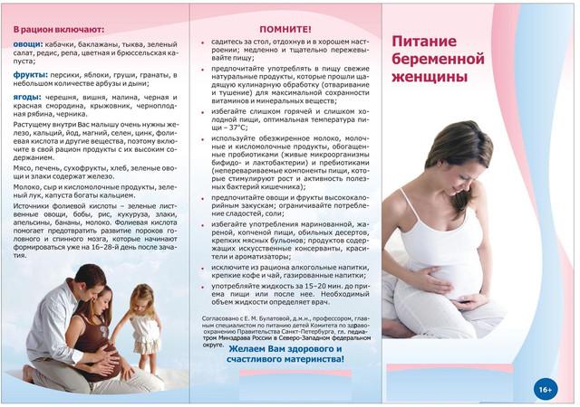 Коронавирус и беременность. исследования о планировании беременности и ковиде за 2020-2021. интервью с врачом-гинекологом-репродуктологом