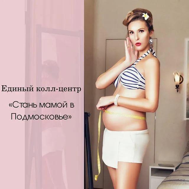 15 фактов о материнстве, которые вам не расскажут ~