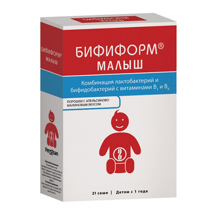Бифидобактерии и лактобактерии: препараты для грудничков