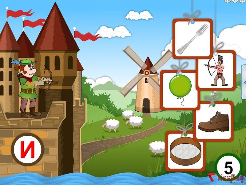 Мерсибо: развивающие игры для развития речи детей