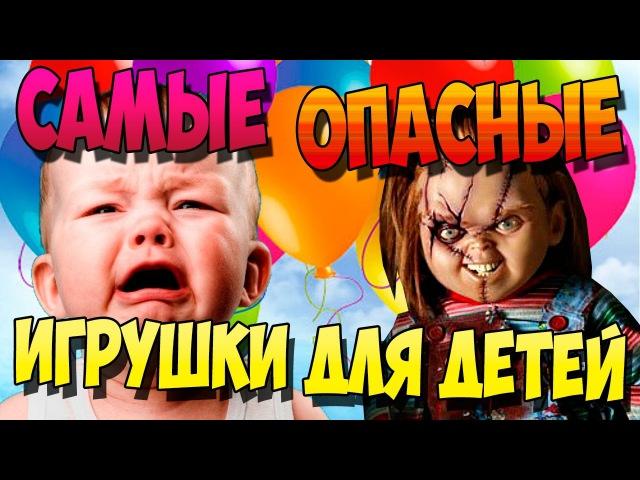 Подборка из 10 бесполезных и вредных для детской психики мультфильмов и вот почему ❗️☘️ ( ͡ʘ ͜ʖ ͡ʘ)