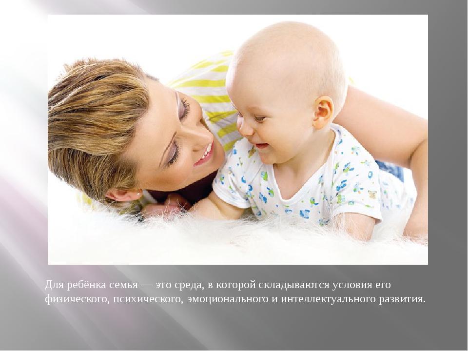 Здоровая беременность – здоровый ребенок!