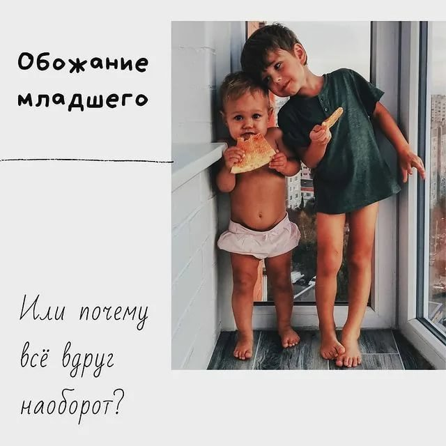 Мама только моя! – всё о детской ревности