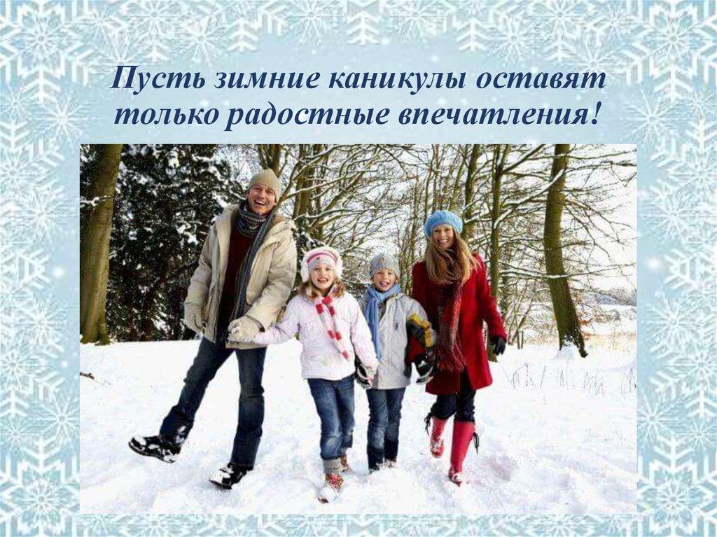 Бизнес зимой: как заработать на продажах в зимнее время года, оригинальные бизнес-идеи
