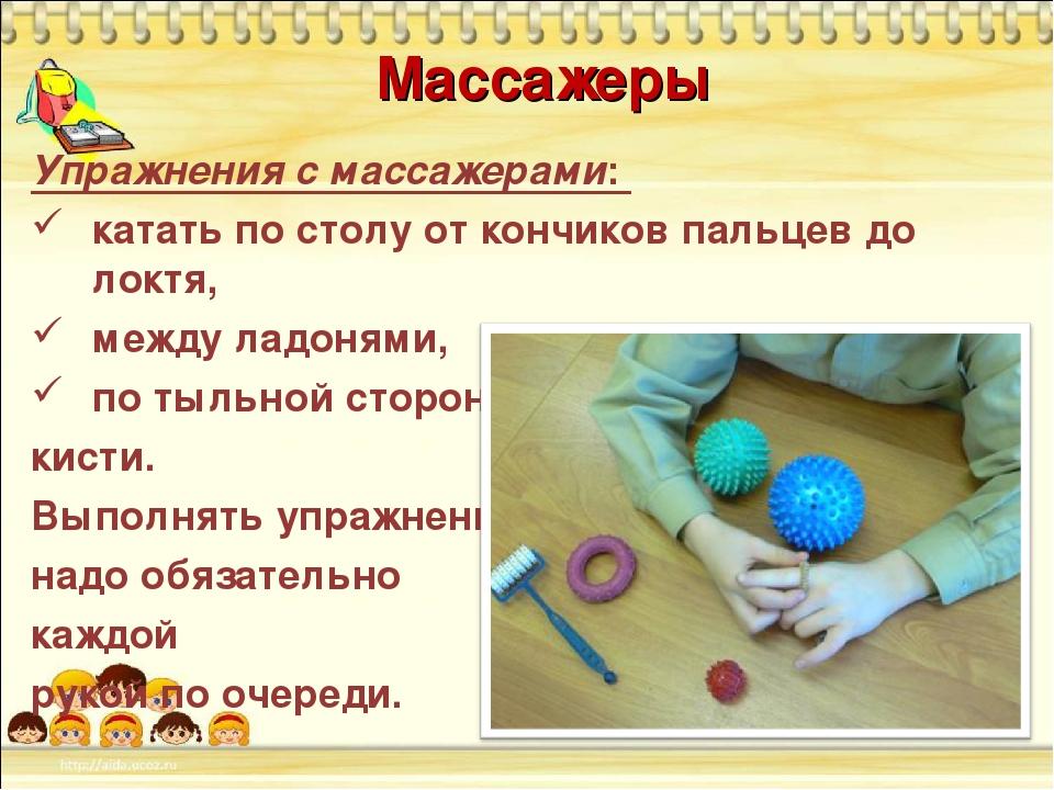 Как развивать речь малыша - agulife.ru