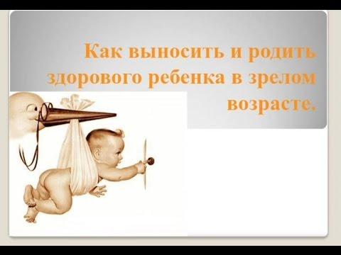 Что нужно знать об инфекциях при беременности?: прогноз, лечение, симптомы в международной клинике медика24