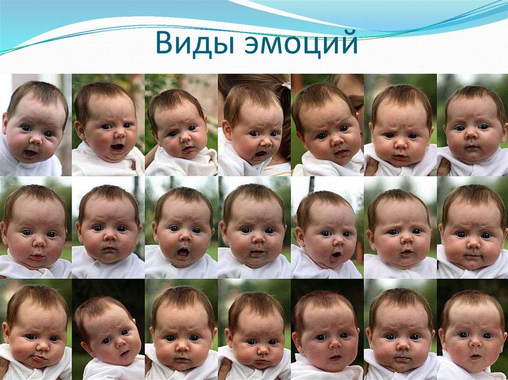 Плач новорожденного ребенка скачать бесплатно в мр3