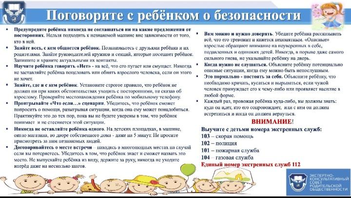 Безопасность детей дома: правила для родителей | nutrilak