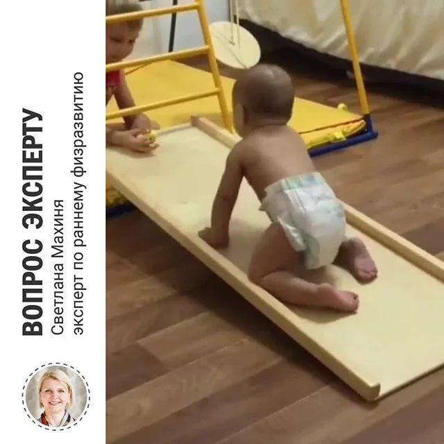 Как научить своего ребенка ползать?