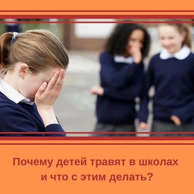 Как не стать жертвой издевательств в школе. отвечают психолог, педагог и тренер по боксу - новости - 66.ru