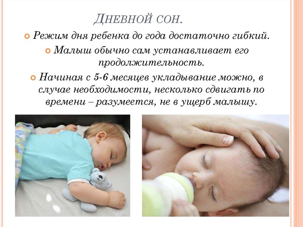 Как уложить ребенка спать легко