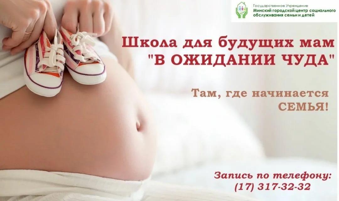 Как женщине с вич родить здорового ребенка