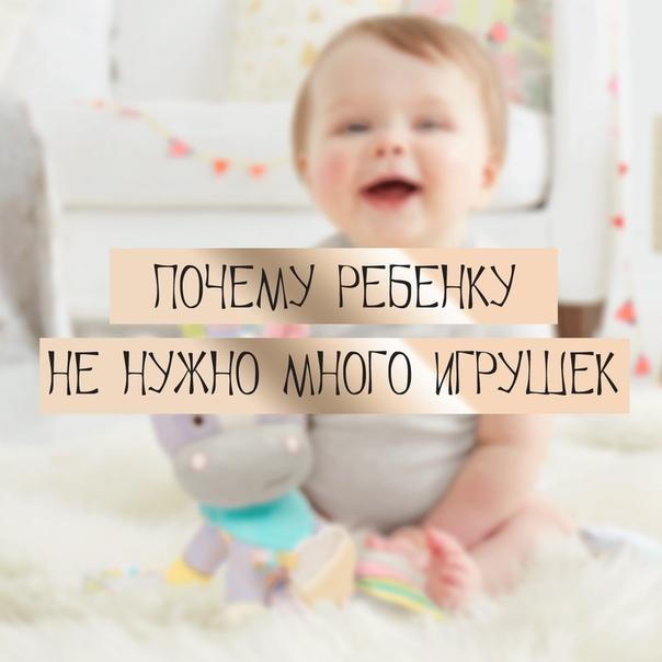 Как научить ребенка не портить имущество❗️: советы родителям☘️ ( ͡ʘ ͜ʖ ͡ʘ)