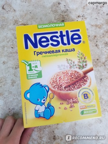 Гречневая каша для грудничка, как приготовить на воде (смеси) для первого прикорма | house-fitness.ru