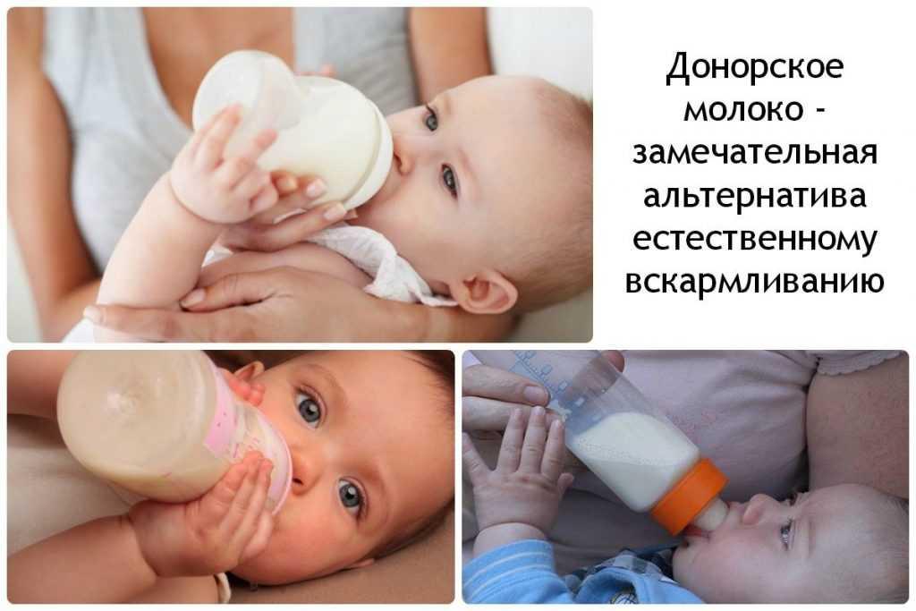 А вы бы стали кормить своего ребенка чужим молоком?
