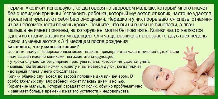 Если у ребенка болит горло | что делать?