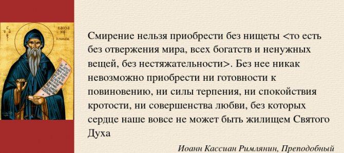 Одна дома. 10 способов не впасть в уныние в самоизоляции | матроны.ru
