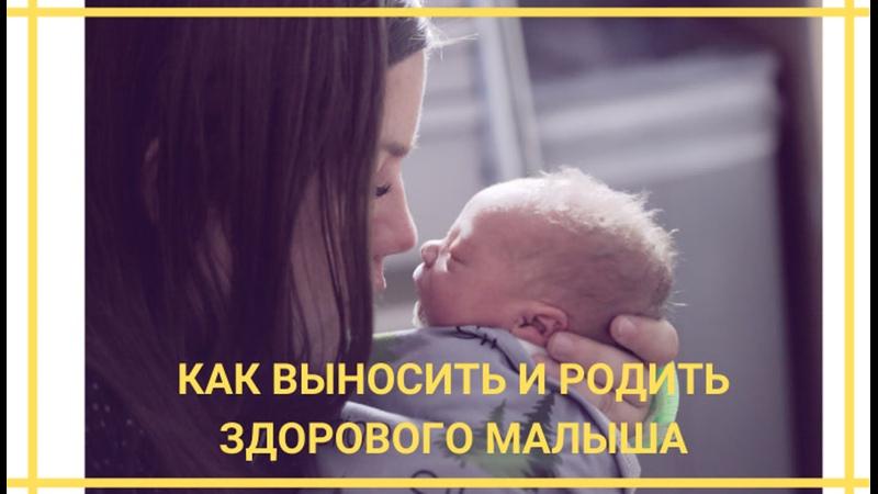 Первый триместр беременности: что нужно знать женщине
