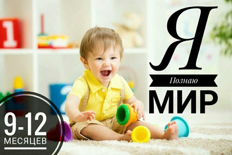 Развитие ребенка по месяцам до 1 года: нормы развития