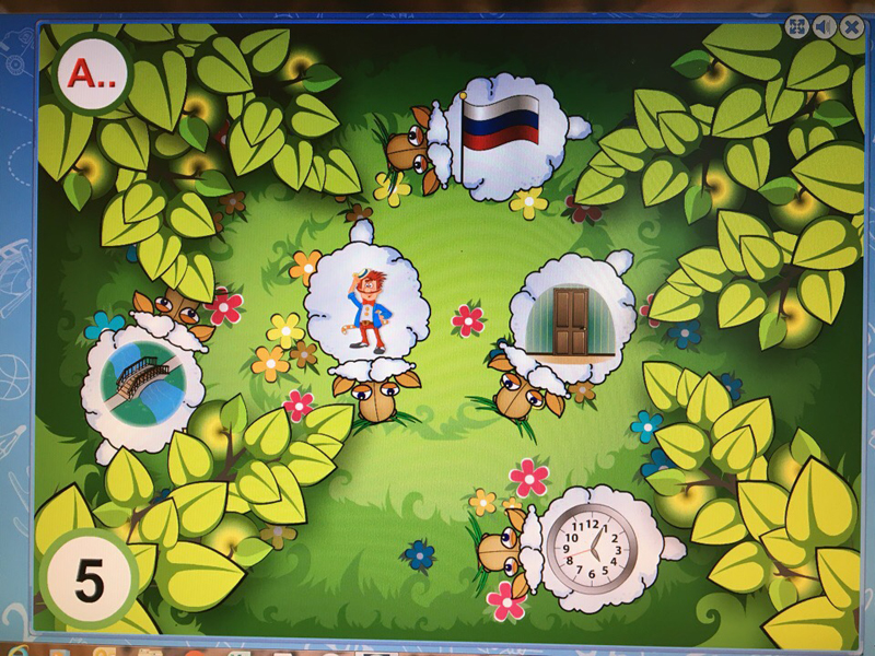 Мерсибо развивающие игры для развития речи детей дома