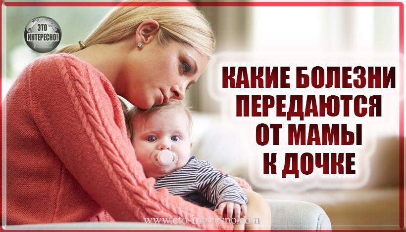 Бывает ли генетическая предрасположенность к кариесу - энциклопедия ochkov.net