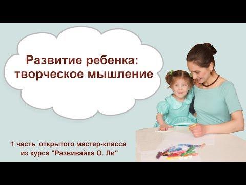 Воспитание детей от рождения до 1 года
