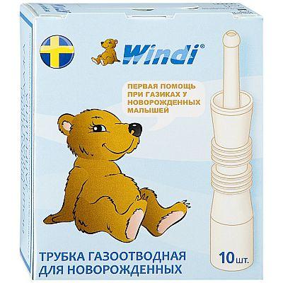 Выбираем и учимся пользоваться газоотводной трубкой для новорожденного
