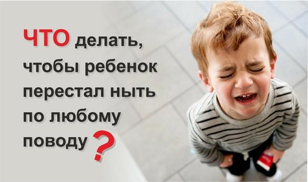 Боль в ногах у ребенка - медицинский центр «эхинацея»