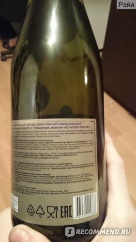 Можно ли беременным шампанское: безалкогольное и алкогольное, правила для каждого триместра