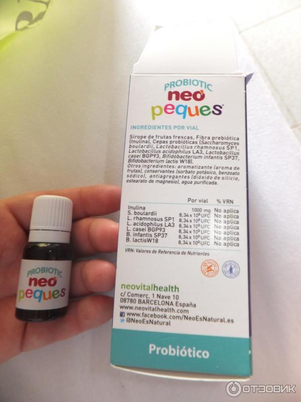 Лучшие пробиотики для детей