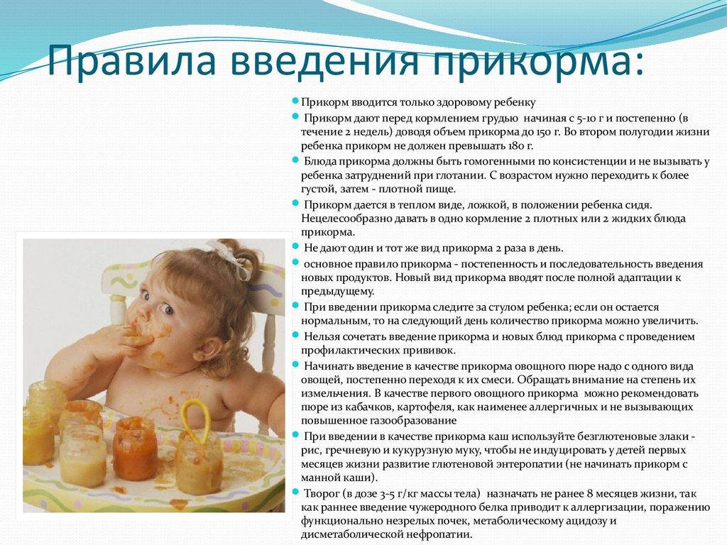 С какого возраста можно давать ребенку пить чай зеленый, черный, ромашковый, иван чай, липовый, каркаде, имбирный, мятный, из шиповника?